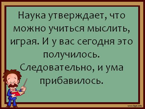 hello_html_55cfa0a2.png