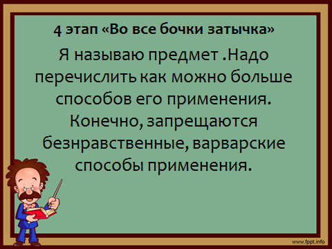 hello_html_m10de5349.png