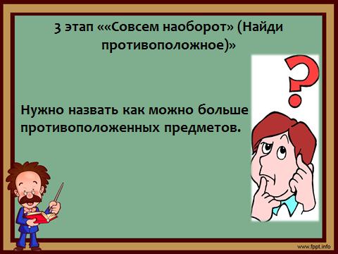 hello_html_m1a1e1175.png