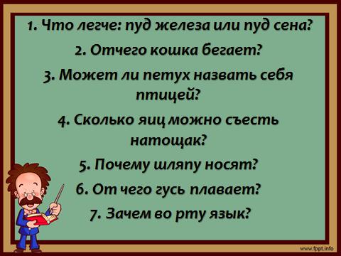 hello_html_m4d93039e.png