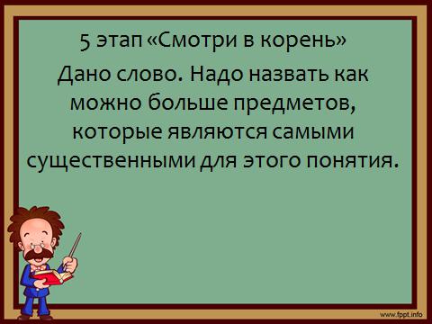 hello_html_m6603e4b7.png