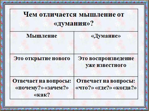 hello_html_47711bf7.png