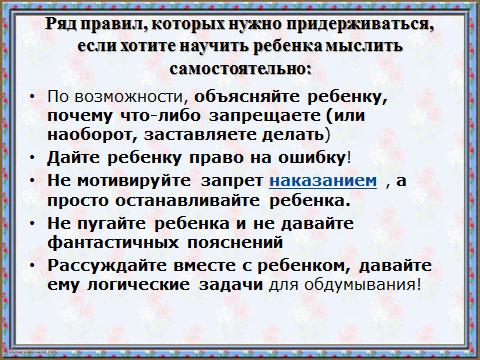 hello_html_7f0c30e9.png