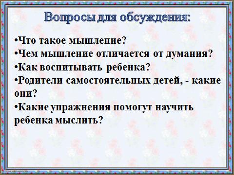 hello_html_m7ee3886e.png