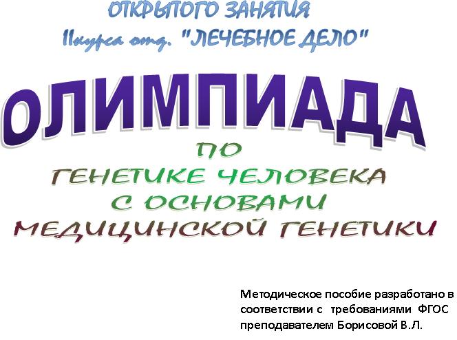 hello_html_ea7c267.png