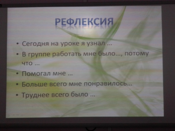 C:\Users\Жанна\Desktop\отчеты-Жанна\О1 аймош\20140423_182434.jpg