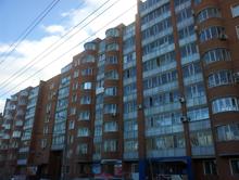 Рынок жилья в Челябинске: итоги 2013 года и прогнозы на 2014-й