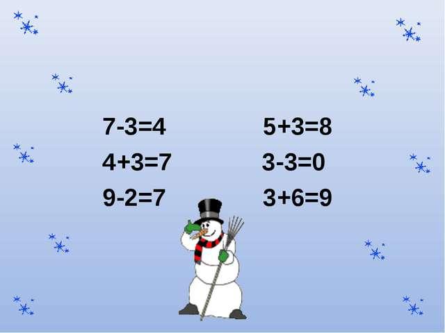 7-3=4 5+3=8 4+3=7 3-3=0 9-2=7 3+6=9