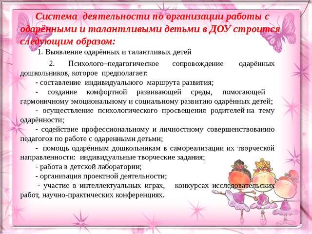 (прироста) выпуска индивидуальная работа с детьми в доу ст группа аккумуляторных шуруповертов Иванов