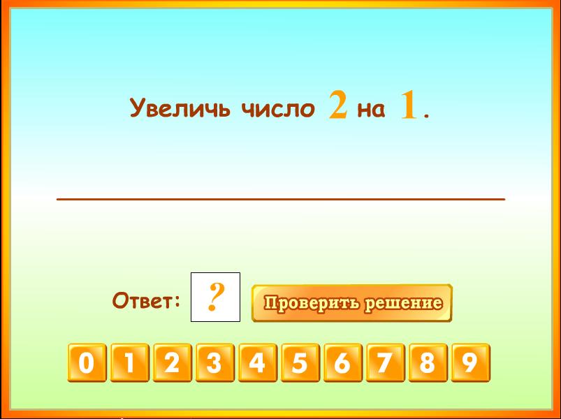 hello_html_28a2a6cc.png