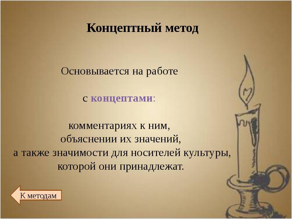 Искать днём с огнём. מְחַפֵּשׂ אותו בְּנֵרוֹת Сравните русские и иностранные...