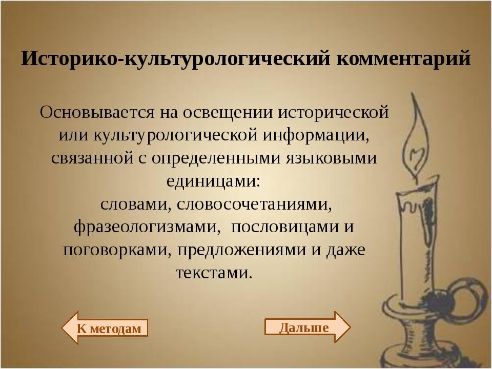 Цели диалога культур: овладение культурой национального общения; формирование...