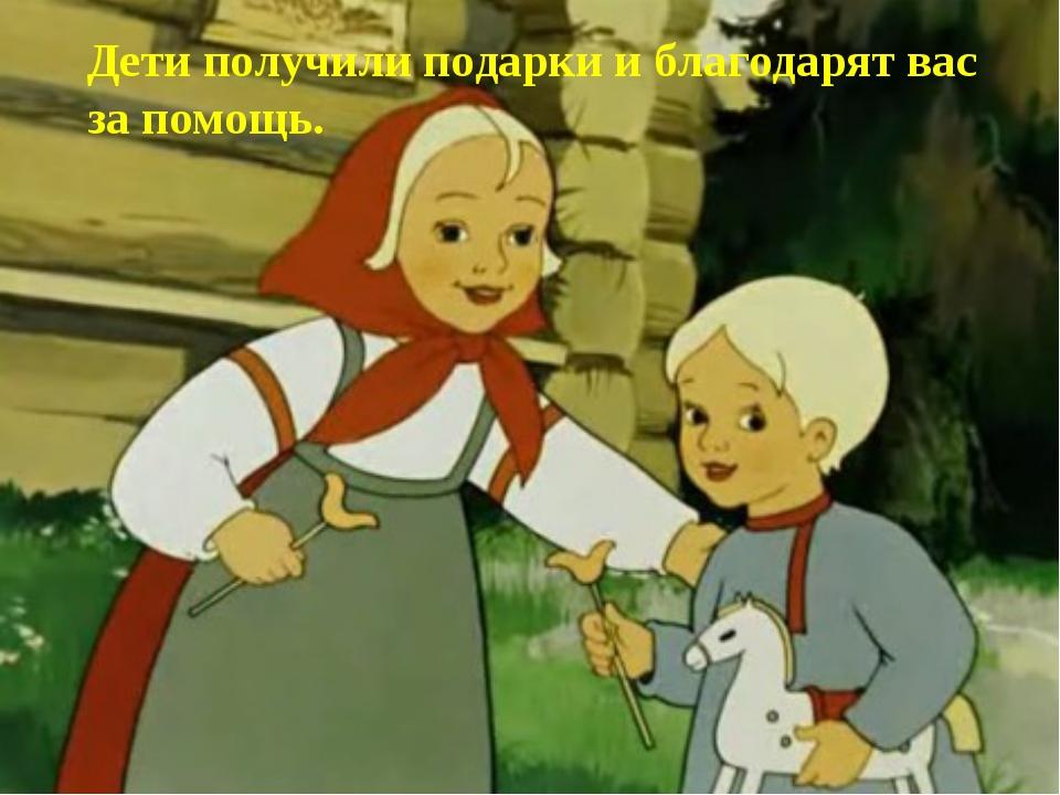 porno-3d-komiksi-na-russkom-yazike