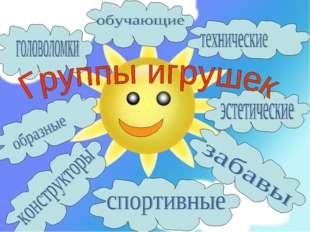 Чадыр-Лунгский теоретический лицей №2