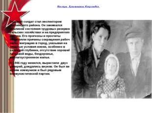 Иголкин Константин Николаевич Бывший солдат стал инспектором Любинского райо
