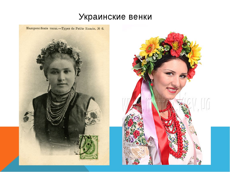 Украинские венки