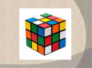 Вопросы – подсказки № 3 ( 80 очков ) Древнейшее изобретение человечества. Его
