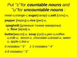 Put ''c''for countable nouns and ''u''for uncountable nouns : meat-u,orange-c