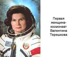C:\Users\Саша\Pictures\imagesCAXBNUSL.jpg