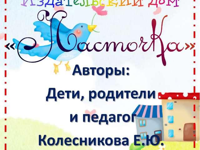 Издательский дом «Ласточка»