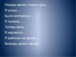 Источники информации http://im6-tub-ru.yandex.net/i?id=125295875-22-72 http:/