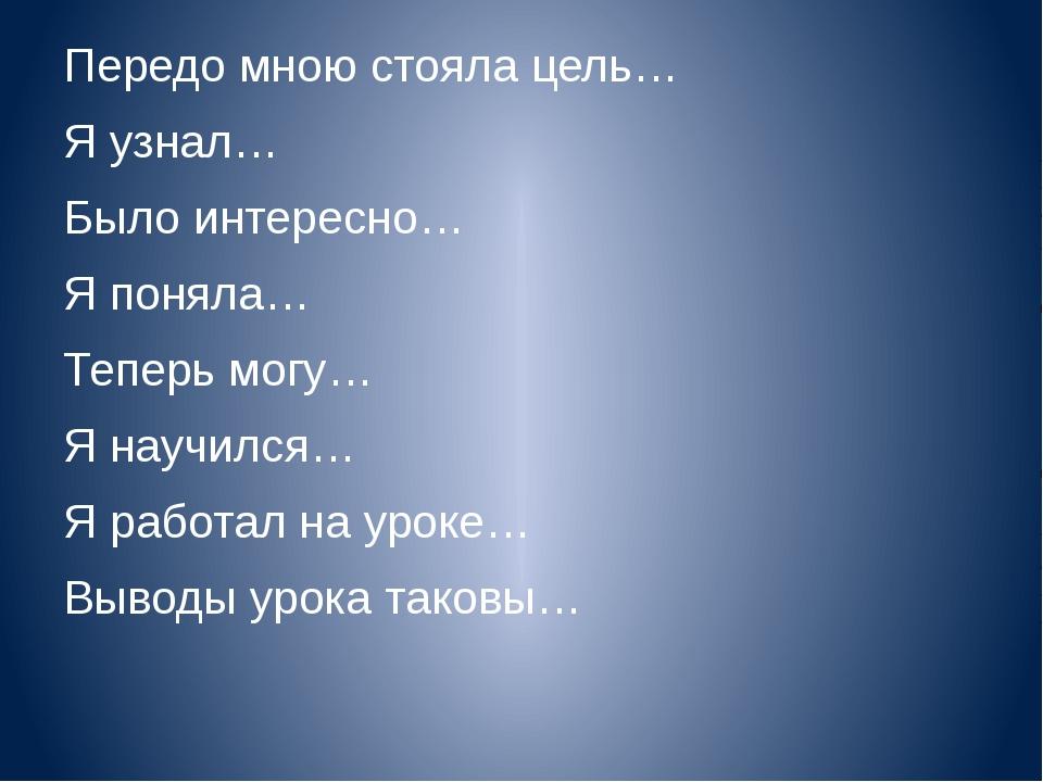 Источники информации http://im6-tub-ru.yandex.net/i?id=125295875-22-72 http:/...