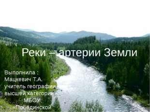 озеро Родник