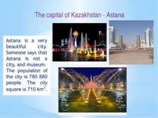 The capital of Kazakhstan - Astana