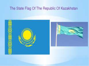 The State Flag Of The Republic Of Kazakhstan