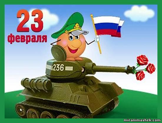 http://www.playcast.ru/uploads/2013/02/22/4728588.jpg