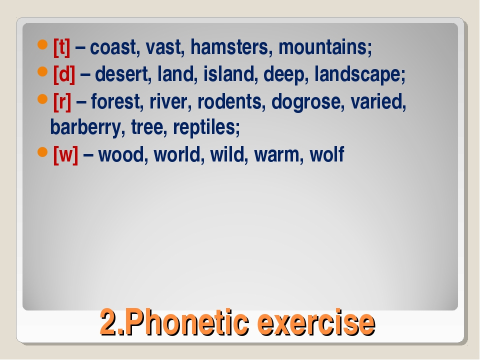 2.Phonetic exercise [t] – coast, vast, hamsters, mountains; [d] – desert, lan...