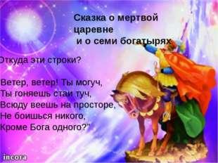 https://fs00.infourok.ru/images/doc/188/214819/310/img15.jpg