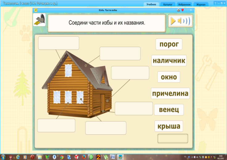 http://doc4web.ru/uploads/files/13/12636/hello_html_1acac129.png
