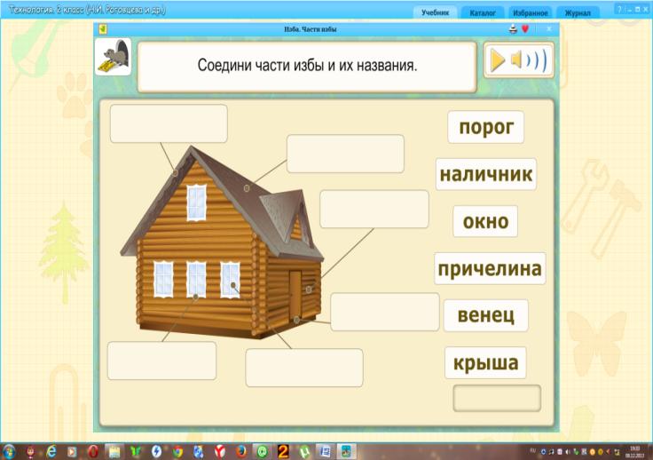 http://doc4web.ru/uploads/files/13/12636/hello_html_1acac129.png
