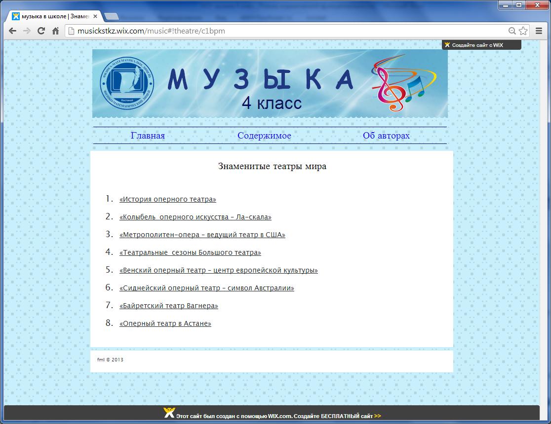 hello_html_m25643a2e.png