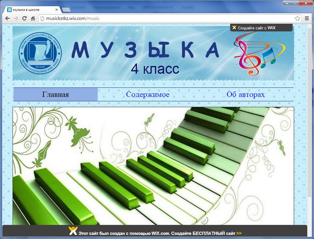 hello_html_m5f9ff082.png