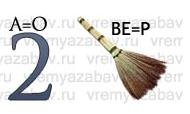 C:\Users\Cергей\Desktop\счм.png