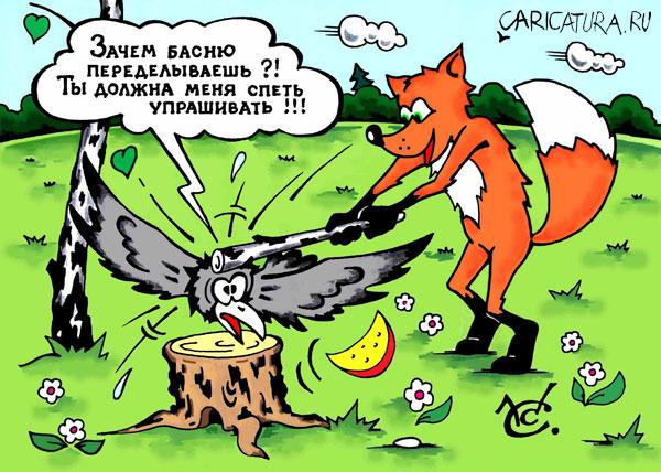 Прикольные комиксы и карикатуры (66 картинок)