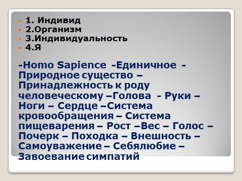 hello_html_m7934b934.png