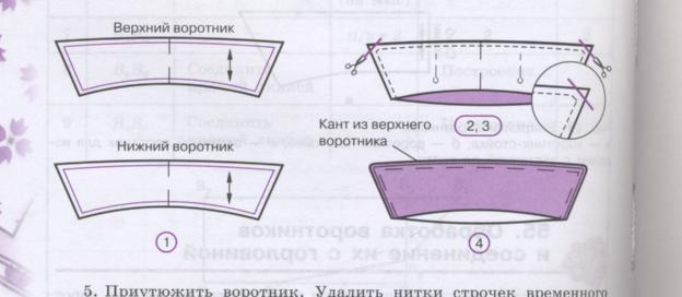 Изображение%20122