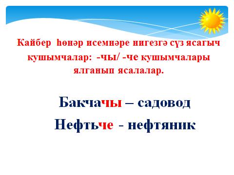 hello_html_7e4a2b90.png