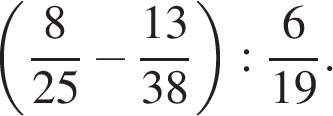http://sdamgia.ru/formula/83/83a78f02e83c36ae775b18f63222c8b7p.png