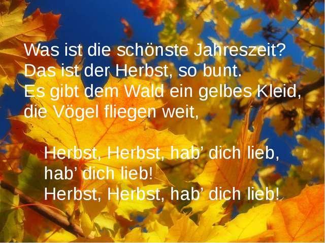 Was ist die schönste Jahreszeit? Das ist der Herbst, so bunt. Es gibt dem Wal...