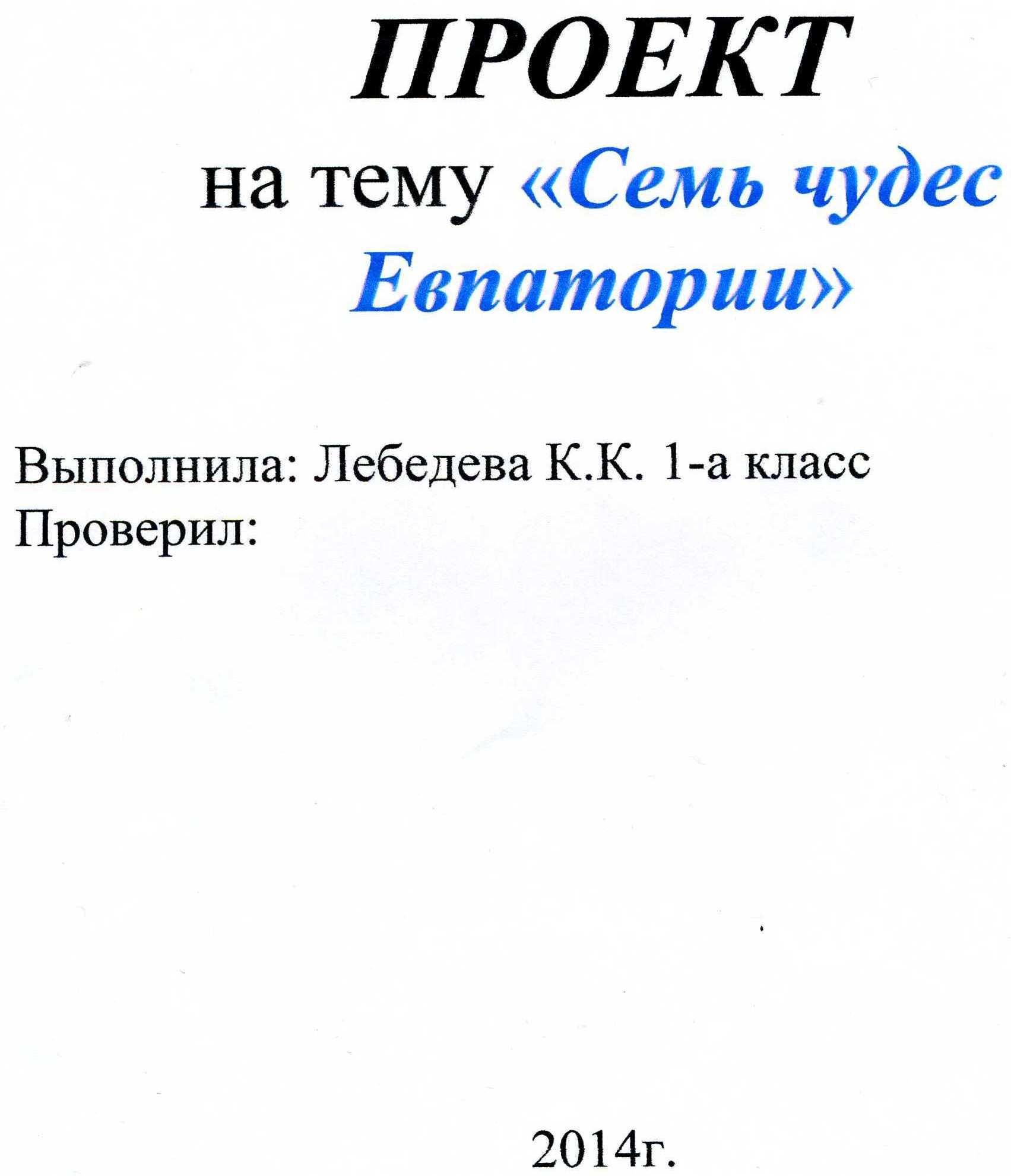 C:\Documents and Settings\Администратор\Мои документы\Мои рисунки\img003.jpg