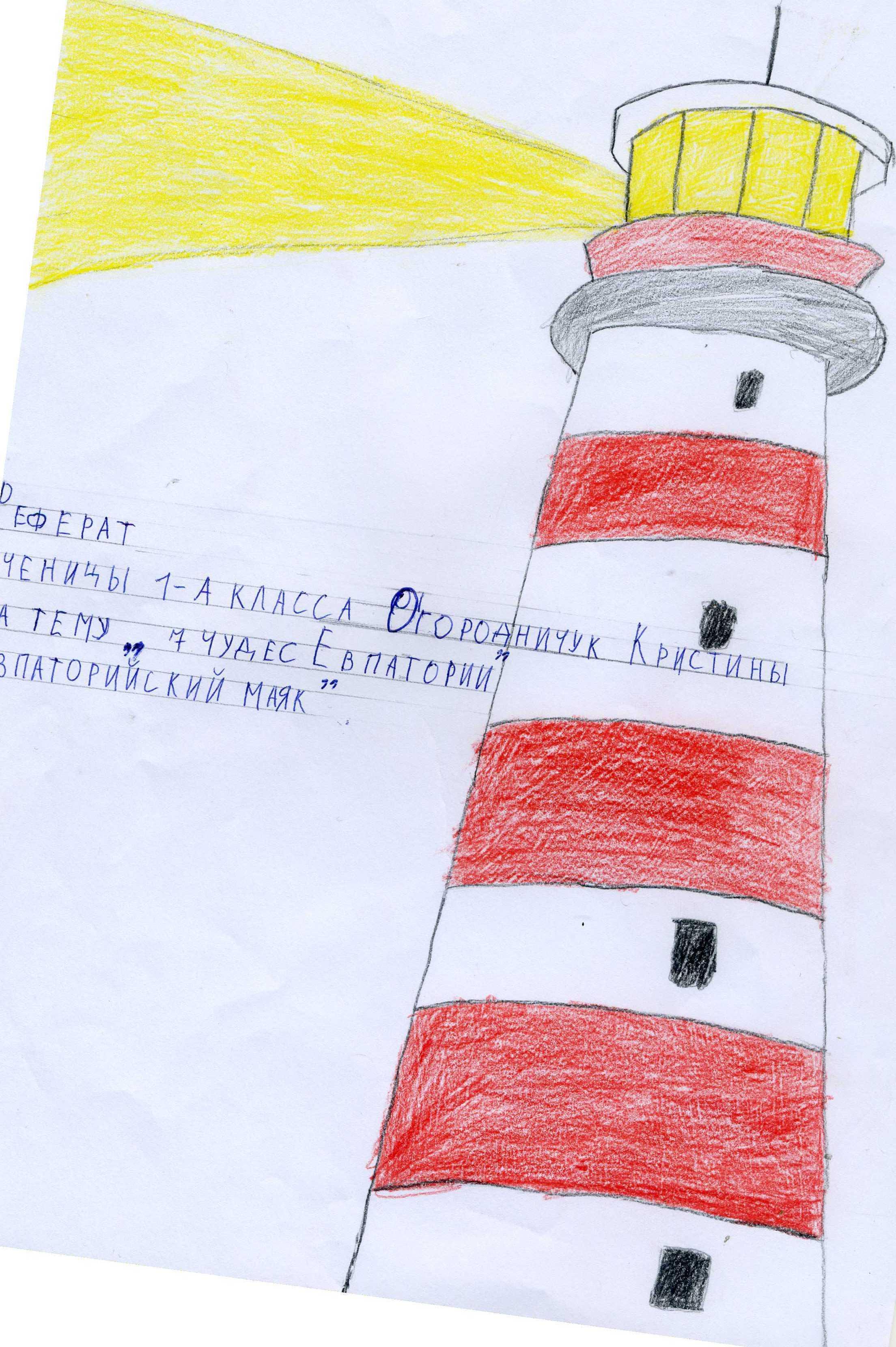 C:\Documents and Settings\Администратор\Мои документы\Мои рисунки\img021.jpg