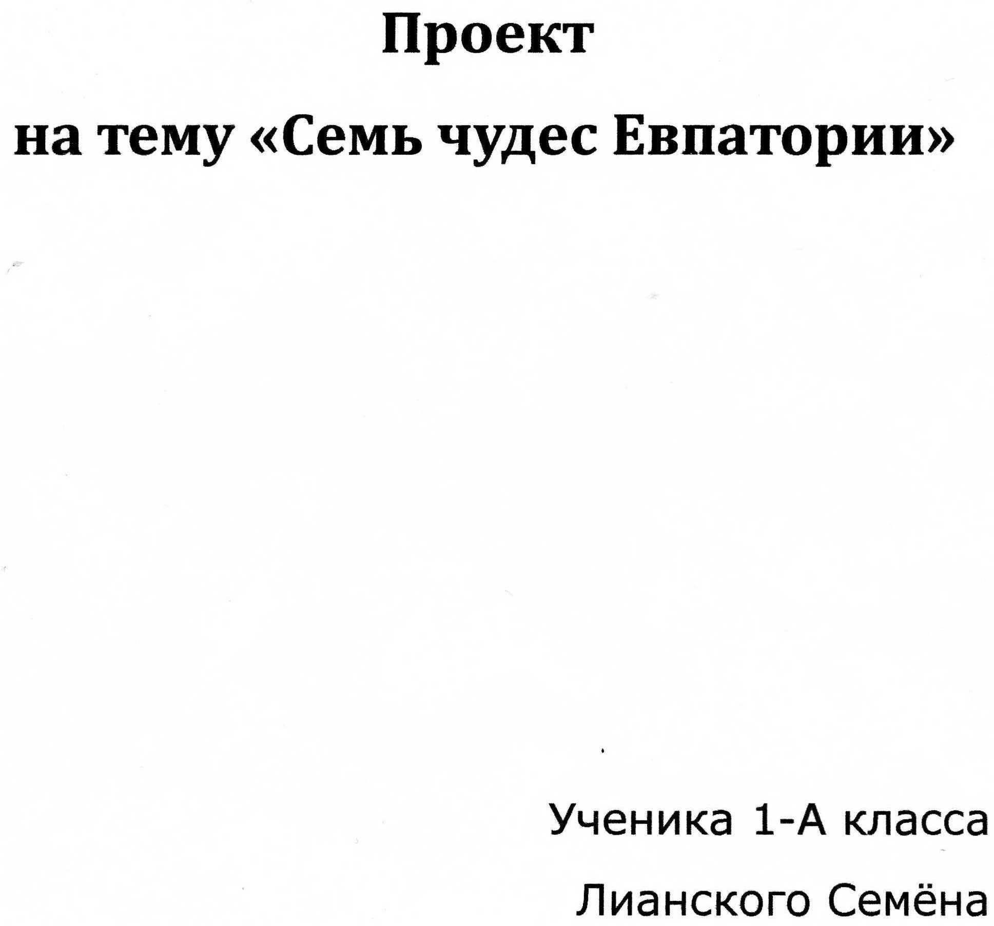 C:\Documents and Settings\Администратор\Мои документы\Мои рисунки\img018.jpg
