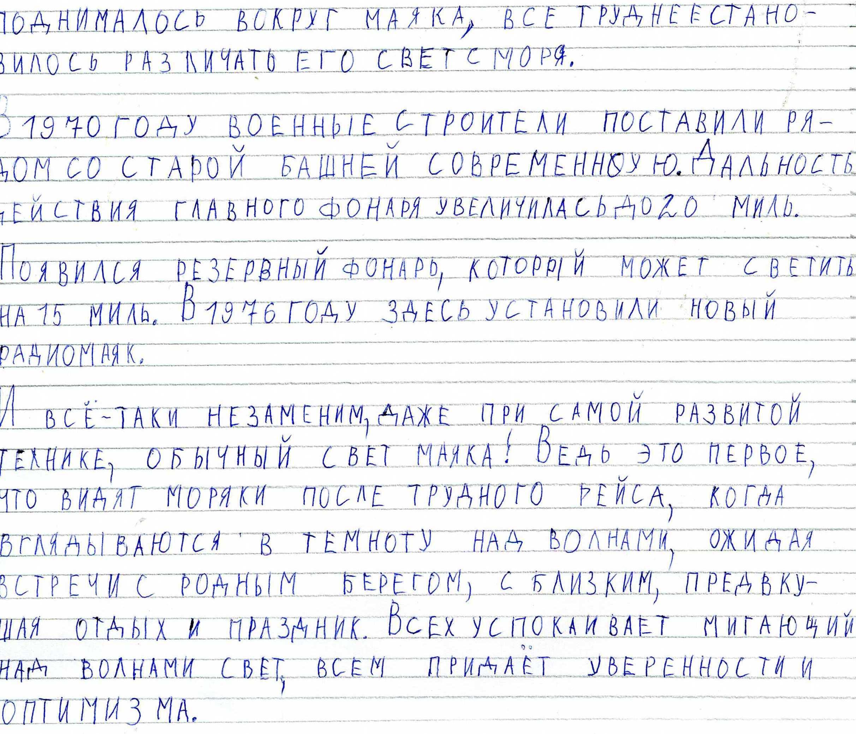 C:\Documents and Settings\Администратор\Мои документы\Мои рисунки\img024.jpg