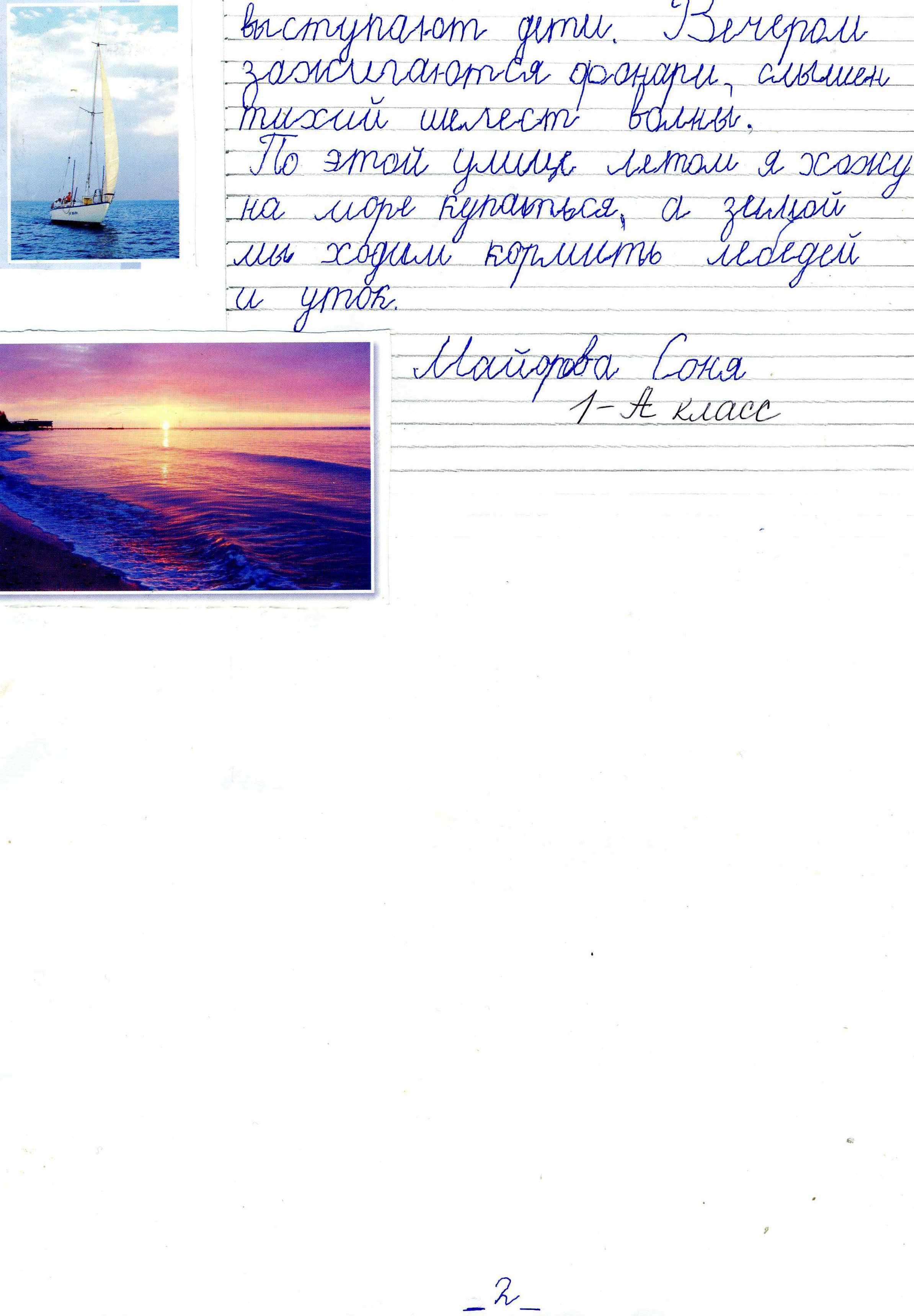 C:\Documents and Settings\Администратор\Мои документы\Мои рисунки\img010.jpg