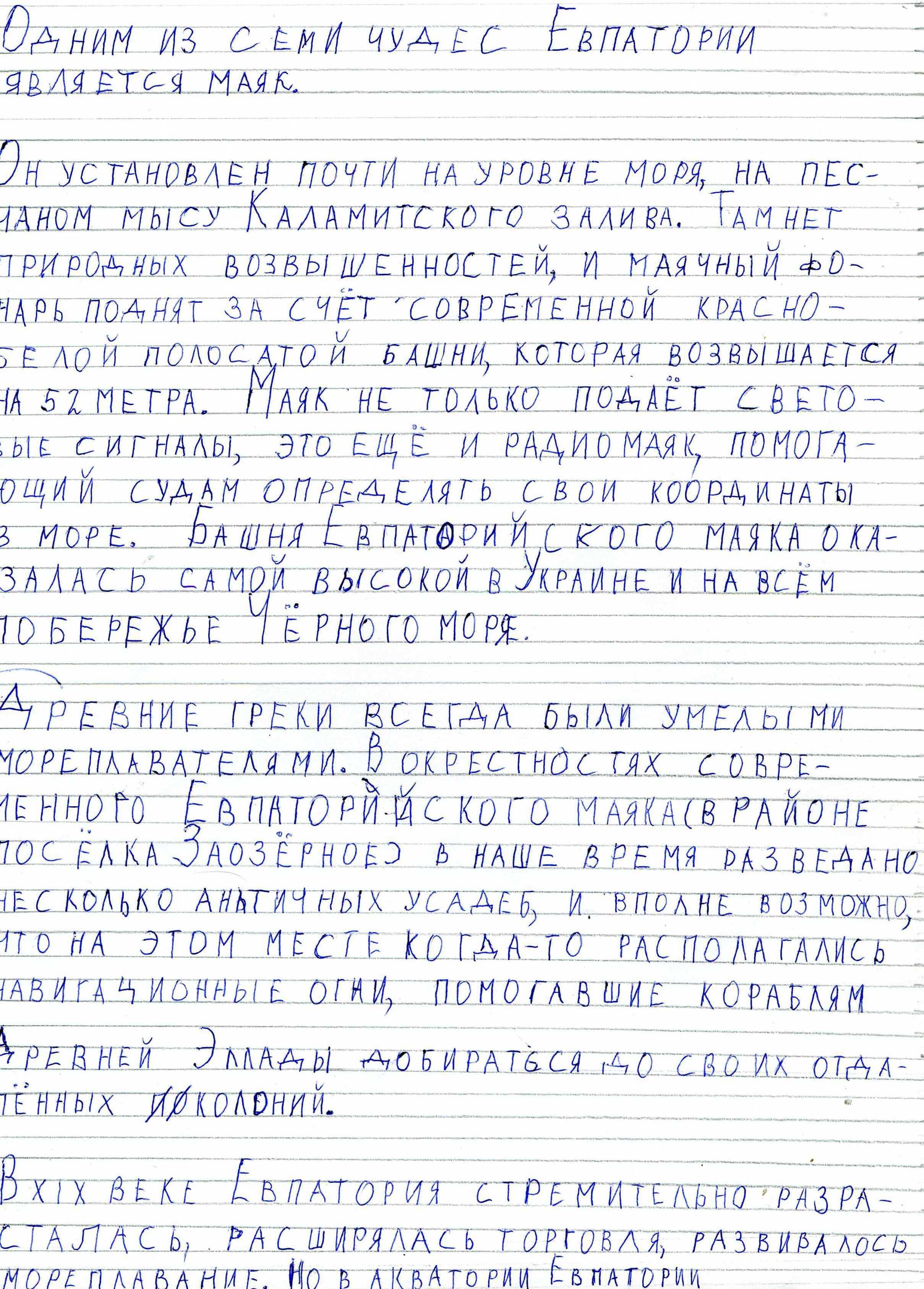 C:\Documents and Settings\Администратор\Мои документы\Мои рисунки\img022.jpg