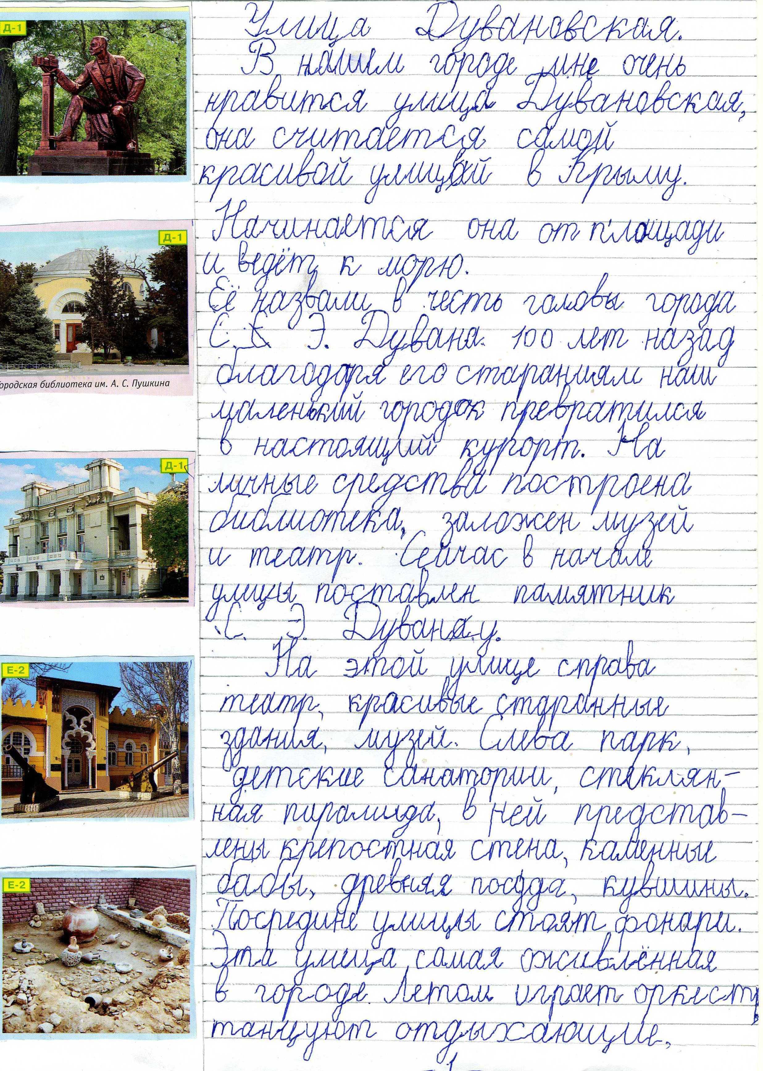 C:\Documents and Settings\Администратор\Мои документы\Мои рисунки\img009.jpg